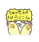 うちのひよこちゃん(仕事)(個別スタンプ:29)