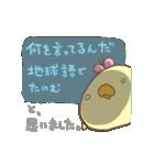うちのひよこちゃん(仕事)(個別スタンプ:30)