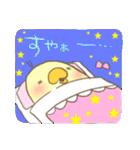 うちのひよこちゃん(仕事)(個別スタンプ:40)