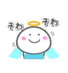 天使の毎日<大きい文字>(個別スタンプ:13)