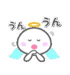 天使の毎日<大きい文字>(個別スタンプ:17)