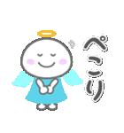 天使の毎日<大きい文字>(個別スタンプ:18)