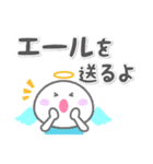 天使の毎日<大きい文字>(個別スタンプ:29)