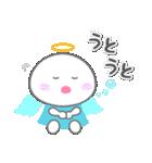 天使の毎日<大きい文字>(個別スタンプ:36)