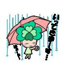 よつばちゃん!夏&冬セット(個別スタンプ:01)