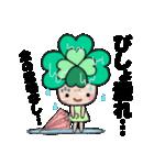 よつばちゃん!夏&冬セット(個別スタンプ:03)