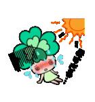 よつばちゃん!夏&冬セット(個別スタンプ:04)