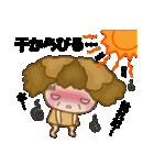 よつばちゃん!夏&冬セット(個別スタンプ:05)