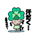 よつばちゃん!夏&冬セット(個別スタンプ:06)