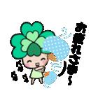 よつばちゃん!夏&冬セット(個別スタンプ:07)