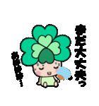 よつばちゃん!夏&冬セット(個別スタンプ:08)