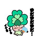 よつばちゃん!夏&冬セット(個別スタンプ:09)