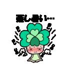 よつばちゃん!夏&冬セット(個別スタンプ:10)