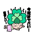 よつばちゃん!夏&冬セット(個別スタンプ:11)