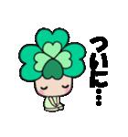 よつばちゃん!夏&冬セット(個別スタンプ:13)