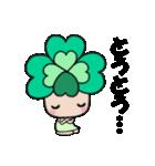 よつばちゃん!夏&冬セット(個別スタンプ:14)