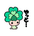 よつばちゃん!夏&冬セット(個別スタンプ:15)