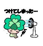 よつばちゃん!夏&冬セット(個別スタンプ:16)