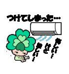 よつばちゃん!夏&冬セット(個別スタンプ:17)