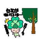 よつばちゃん!夏&冬セット(個別スタンプ:18)