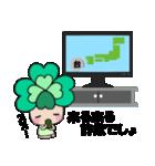 よつばちゃん!夏&冬セット(個別スタンプ:20)