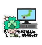 よつばちゃん!夏&冬セット(個別スタンプ:21)