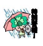 よつばちゃん!夏&冬セット(個別スタンプ:24)