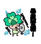 よつばちゃん!夏&冬セット(個別スタンプ:25)