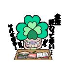 よつばちゃん!夏&冬セット(個別スタンプ:27)