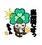 よつばちゃん!夏&冬セット(個別スタンプ:29)