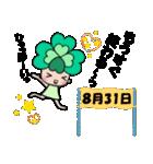 よつばちゃん!夏&冬セット(個別スタンプ:31)