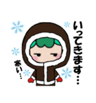 よつばちゃん!夏&冬セット(個別スタンプ:33)
