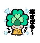よつばちゃん!夏&冬セット(個別スタンプ:34)
