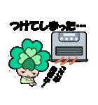 よつばちゃん!夏&冬セット(個別スタンプ:36)