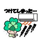 よつばちゃん!夏&冬セット(個別スタンプ:37)