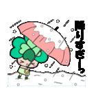 よつばちゃん!夏&冬セット(個別スタンプ:40)