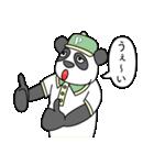 ありっちゃありなパンダのおっちゃん(個別スタンプ:01)