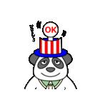 ありっちゃありなパンダのおっちゃん(個別スタンプ:03)