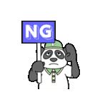 ありっちゃありなパンダのおっちゃん(個別スタンプ:04)