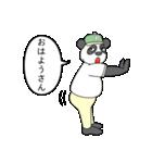 ありっちゃありなパンダのおっちゃん(個別スタンプ:05)
