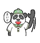 ありっちゃありなパンダのおっちゃん(個別スタンプ:06)