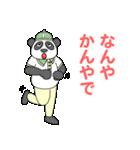 ありっちゃありなパンダのおっちゃん(個別スタンプ:07)