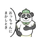 ありっちゃありなパンダのおっちゃん(個別スタンプ:08)