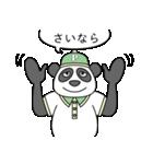 ありっちゃありなパンダのおっちゃん(個別スタンプ:09)