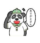 ありっちゃありなパンダのおっちゃん(個別スタンプ:10)