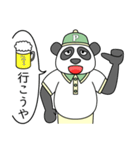 ありっちゃありなパンダのおっちゃん(個別スタンプ:13)