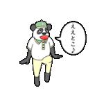 ありっちゃありなパンダのおっちゃん(個別スタンプ:15)
