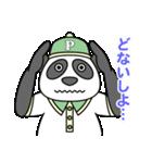 ありっちゃありなパンダのおっちゃん(個別スタンプ:17)