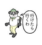ありっちゃありなパンダのおっちゃん(個別スタンプ:18)