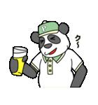 ありっちゃありなパンダのおっちゃん(個別スタンプ:20)